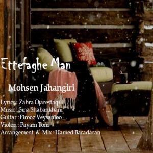 Mohsen Jahangiri – Etefaghe Man