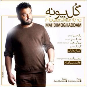Mehdi Moghaddam – Gole Poone