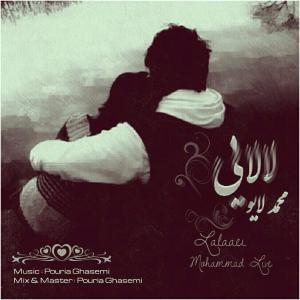 Mohammad Live – Lalaei