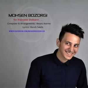 Mosen Bozorgi – Ye Forsate Dobareh