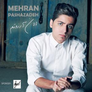 Mehran Pashazadeh – Alan Arezootam