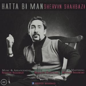 Shervin Shahbazi – Hatta Bi Man