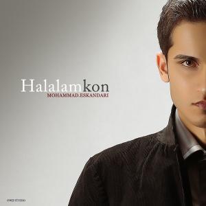 Mohammad Eskandari – Halam Kon
