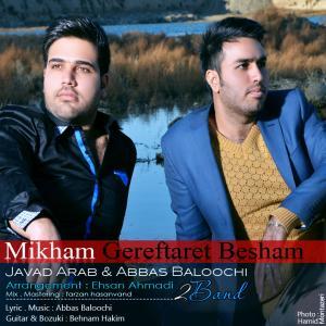 Javad Arab – Mikham Gereftaret Besham (Ft Abbas Baloochi)
