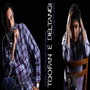 Soheil Mohamadi – Toofan e Deltangi (Ft Sobhan Mohamadi)