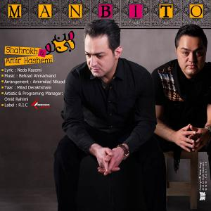 Amir Hashemi – Man Bi To (Ft Shahrokh)