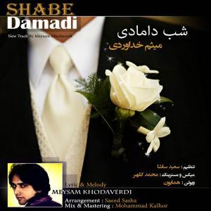 Meysam Khodaverdi – Shabe Damadi (New Version)