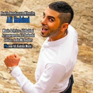 Ali Rahimi – Ba To Boodanam Khoshe