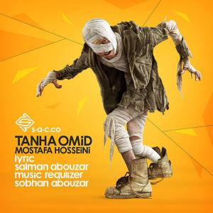 Mostafa Hosseini – Tanha Omid