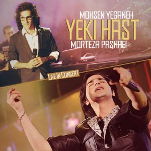 Morteza Pashaei – Yeki Hast (Ft Mohsen Yeganeh) (Live)