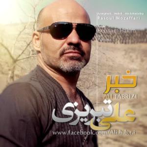 Ali Tabrizi – Khabar