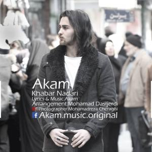 Akam – Khabar Nadari