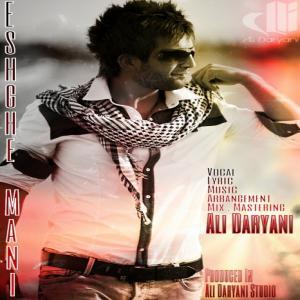 Ali Daryani – Eshghe Mani
