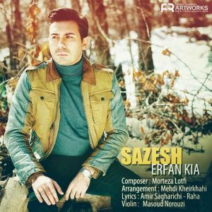 Erfan Kia – Sazesh