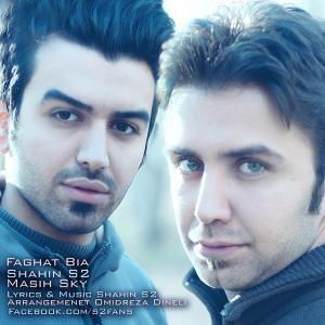 Shahin S2 – Faghat Bia