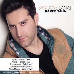 Hamed Taha – Banooye Lanati
