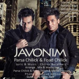 Parsa Chilick and Foad Chilick – Javoonim