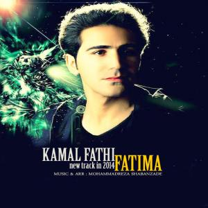 Kamal Fathi – Fatima