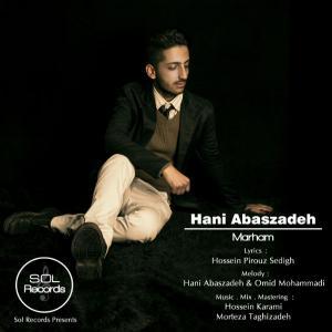 Hani Abaszadeh – Marham