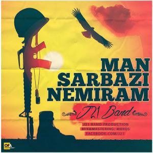 J21 Band – Man Sarbazi Nemiram