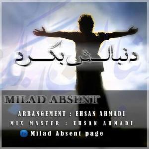 Milad Absent – Donbalesh Begard