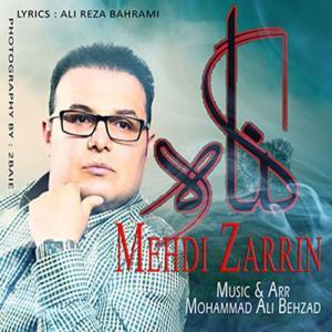 Mehdi Zarrin – Gonah