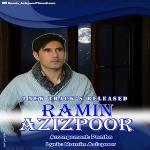 Ramin Azizpoor – Man Yandem Sana