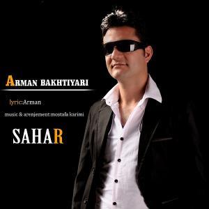 Aman Bakhtiary – Sahar