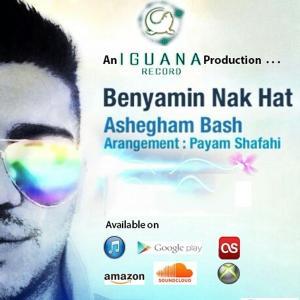 Benyamin Nak Hat – Ashegham Bash