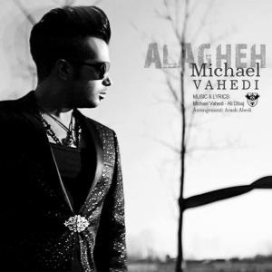 Michael Vahedi – Alagheh
