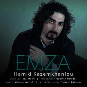 Hamid Kazemkhanlou – Emza