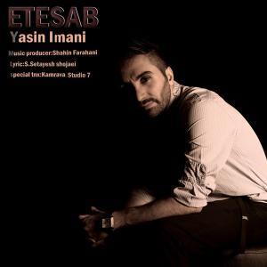 Yasin Imani – Etesab