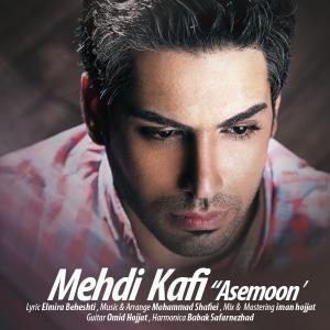 Mehdi Kafi – Asemoon