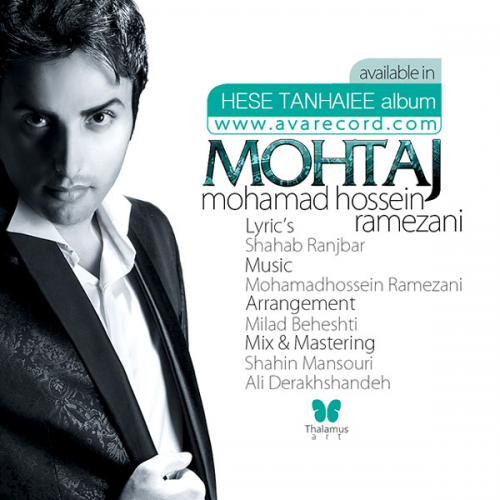 دانلود آهنگ محمد حسین رمضانی مهتاج