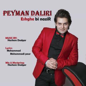 Peyman Daliri – Eshghe Binazir
