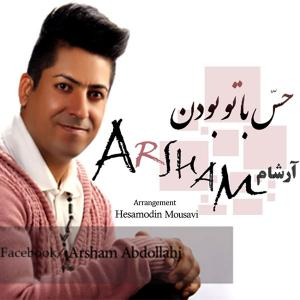 Arsham – Hes Ba To Bodan
