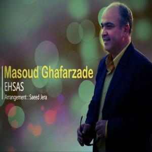 Masoud Ghafarzade – Ehsas