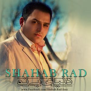 Shahab Rad – Donyaye Bi To