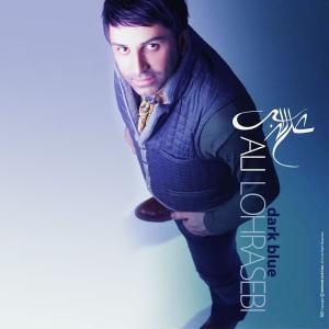 Ali Lohrasbi – Robot (Sormei) (Album Teaser)