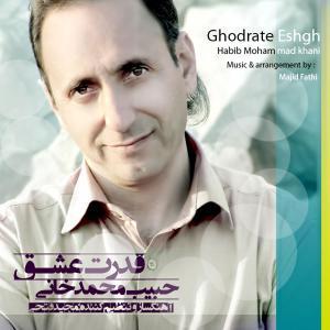 Habib Mohammad Khani – Ghodrate Eshgh