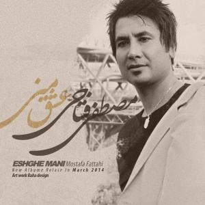 Mostafa Fattahi – Eshghe Mani