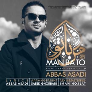 Abbas Asadi – Man Ba To