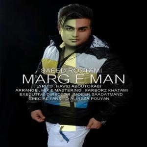 Saeid Rostami – Marg e Man