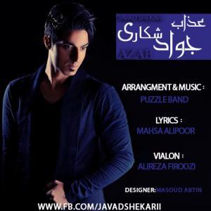 Javad Shekari – Azab