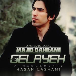 Majid Bahrami – Gelayeh