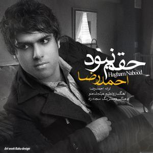 Ahmad Reza – Hagham Nabod