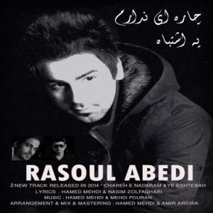 Rasool Abedi – Ye Eshtebah