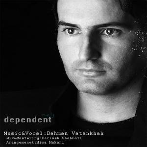 Bahman Vatankhah – Vabasteh