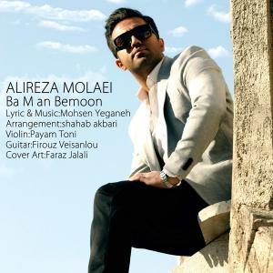 Alireza Molaei – Ba Man Bemoon