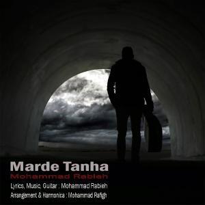 Mohammad Rabieh – Marde Tanha